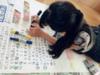 沖縄に関わるオススメの自由研究(小学生向け)をご紹介!の画像