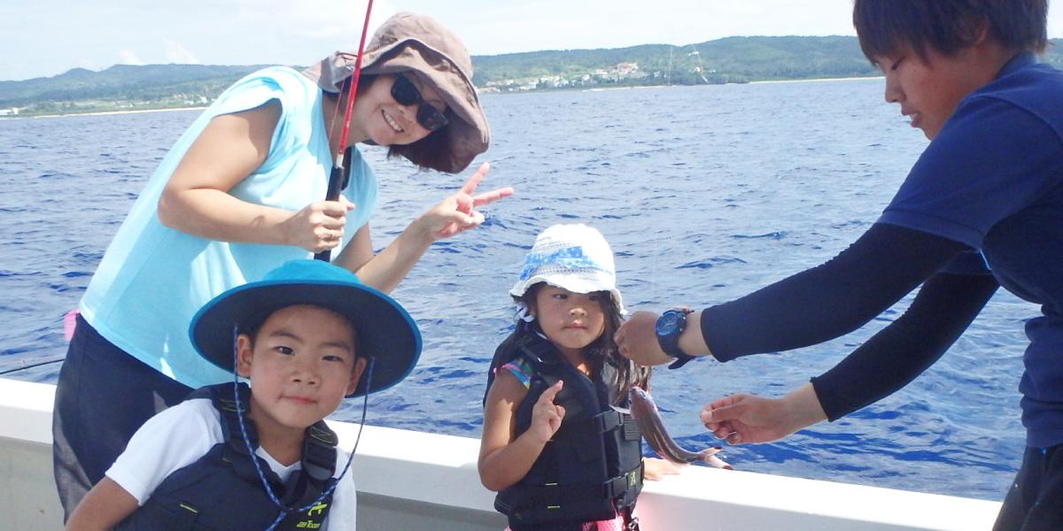 家族で楽しめる沖縄の釣り体験