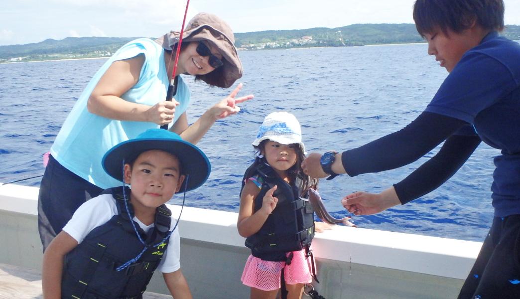 家族みんなで釣り体験プラン
